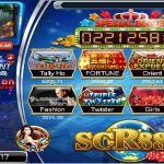 WHERE TO DOWNLOAD SCR888